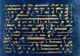 The Blue Qur'an