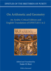 Cover of On Arithmetic and Geometry: An Arabic Critical Edition and English Translation of Epistles 1 & 2; IIS 2013