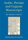 Cover of the Hamdani Collection Catalogue IIS 2011