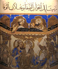 Jacket Illustration: Epistles of the Brethren of Purity. MS. Esad Efendi 3638, frontispiece.Süleymaniye Library, Istanbul, 2008.