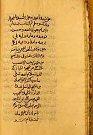 Istitar al-imam