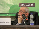 Professor Herman Landolt, IIS Senior Research Fellow at the book launch in Iran IIS 2012.