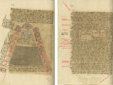 Manuscript from the Hamdani Collection Kanz al-walad (The Childs Treasure): Ibrahim ibn al-Husayn al-Hamidi