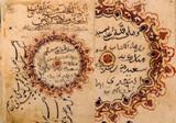 Manuscript of the Qanun fi'l-tibb of Ibn Sina, vol 5 — Iran or Mesopotamia