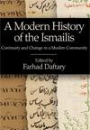 Book Jacket A Modern History Ed Dr Farhad Daftary IIS Publication in Association with I.B. Tauris