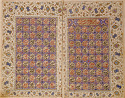 Illuminated opening double page containing the names of the suras, from a Qur'an manuscript commissioned by Mirza Aqa Khan, Qajar Iran, 1270/1853-4; © Aga Khan Trust for Culture; Photograph by Alan Tabor