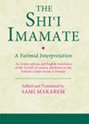 Book cover of Tathbit al-imama IIS Publication 2013.