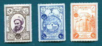 Set of three stamps issued in Iran on the 700th anniversary of Tusi's death