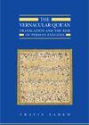 """Cover of """"The Vernacular Qur'an: Translation and the Rise of Persian Exegesis"""" Travis Zadeh depicting Persian interlinear translation of the Qur'an commissioned by Malik Khatun (fl. 736/1336)(MS Qur 182, fol. 3a) Nasser D. Khalili Collection of Islamic Art; IIS Publication 2012."""
