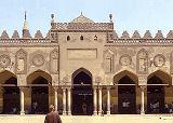 Courtyard of Al-Azhar, Amirali Mamdani Collection, IIS