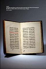 Anthology of Ismaili Literature