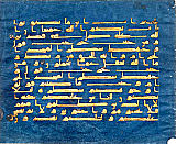 Page from the Blue Qu'ran