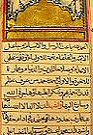 Ithbat al-imama