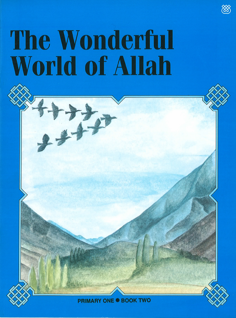 The Wonderful World of Allah consists of three short stories which seek to enhance children's understanding of Allah's kindness and mercy. Through these stories, children realise that God is greater than anything we can imagine, and that all living things are dependent on God for life, sustenance and growth.