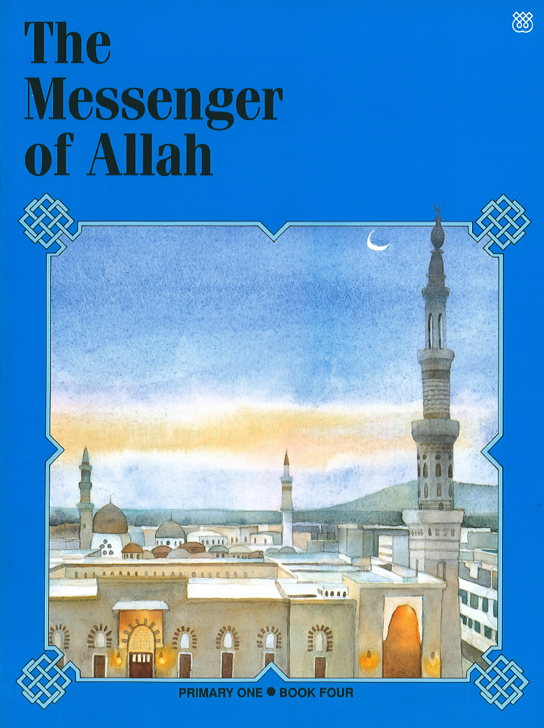 The Messenger of Allah presents children with the story of Prophet Muhammad from the time of his birth to the first revelation of the Qur'an. From this narrative, children learn about the people among whom the Prophet grew up, the challenges he experienced, his search for spiritual enlightenment, and the revelation granted to him.