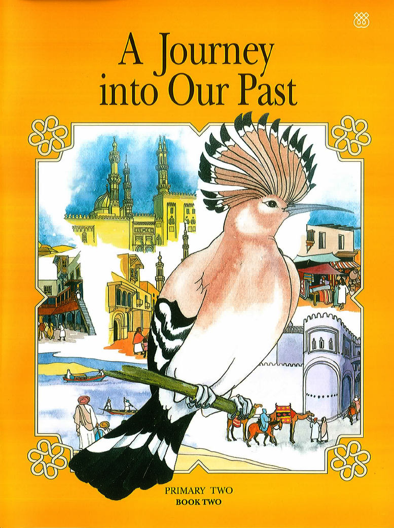 A Journey into Our Past is an elementary text which explores selected aspects of Ismaili history with young children. Bearing in mind the age group being addressed, the text introduces this history in a way that young children will find engaging. Through an imaginary journey, children visit a series of places which are connected with important events in the Ismaili community's past.