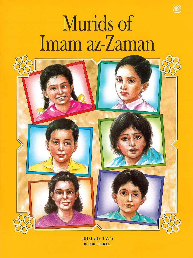 Murids of Imam az-Zaman deepens children's understanding of the Ismaili community today. The book introduces the readers to Ismaili children from around the world who talk about their countries, their Jamats, and their own hobbies and interests. The young readers also learn of the special relationship that exists between the Imam of the time and his murids all over the world.