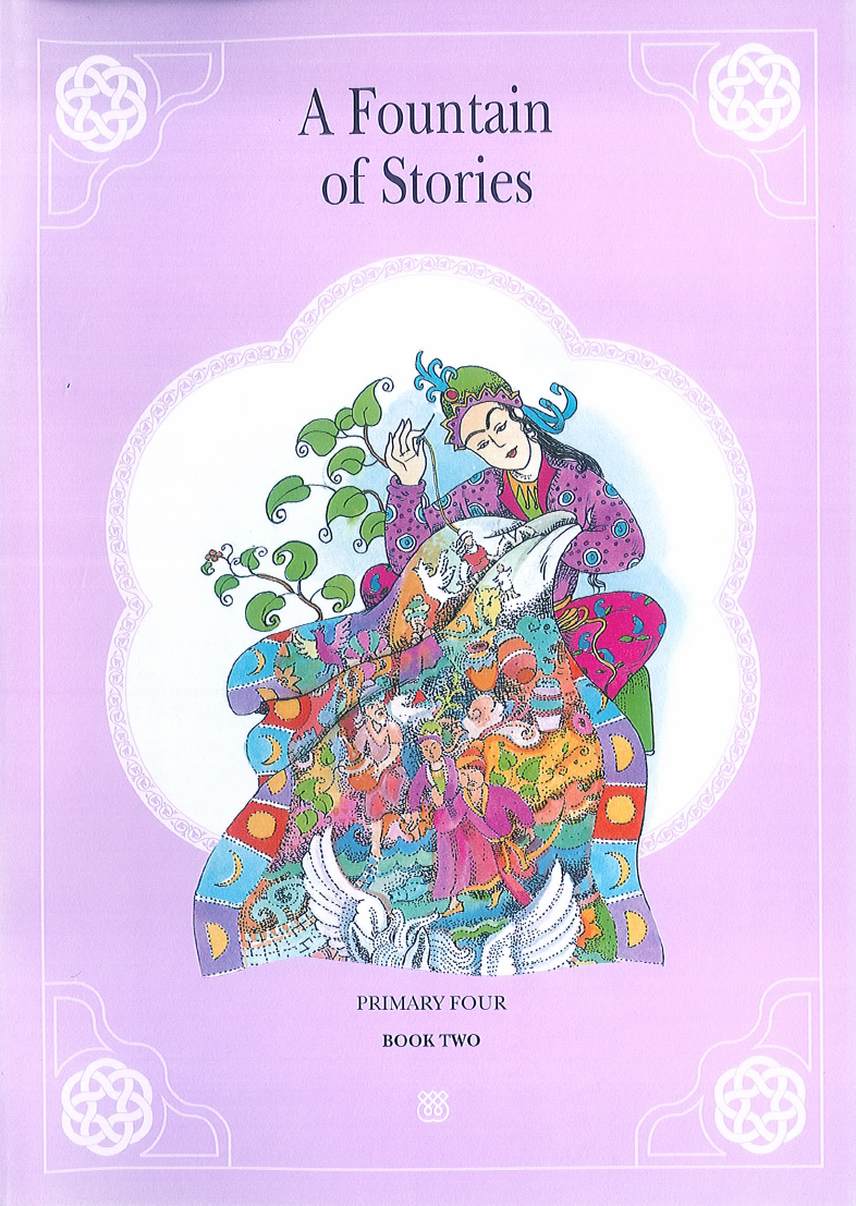 Book 2: A Fountain of Stories invites children to explore the rich literary heritage of Muslim societies. It presents a selection of stories from well-known classics such as Kalila and Dimna, the Mathnawi of Mawlana Rumi and Farid al-Din Attar's The Conference of the Birds. The stories have been specially adapted for children to facilitate their understanding of key ideas.