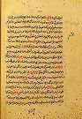 Risala al-mujiza al-kafiya