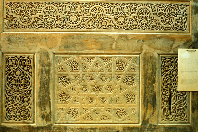 A portable wooden mihrab (niche) from the Shrine of Sayyida Ruqayya