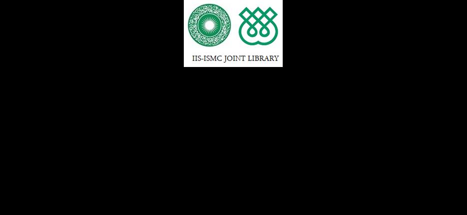 IIS ISMC logo