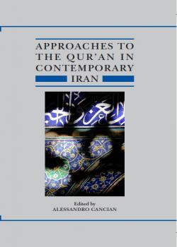 Approaches to the Qur'an in contemporary Islam