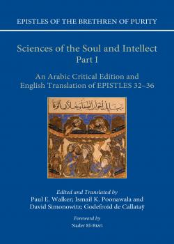 Sciences of the Soul and Intellect, Part 1