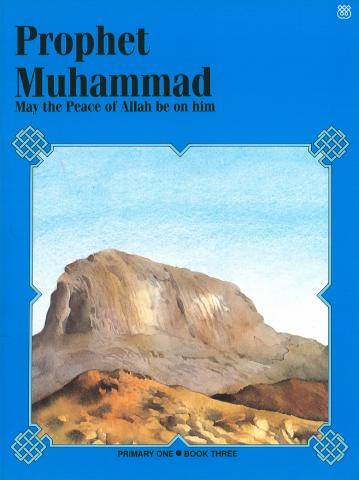 Prophet Muhammad, introduces children to the concepts of divine guidance and prophethood in Islam. They learn of the continuity of God's guidance to mankind through His prophets and messengers, and the mission of Prophet Muhammad as the final Messenger of God. Children also encounter important values exemplified by the Prophet in his life.