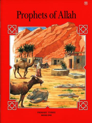 Prophets of Allah introduces children to the lives of three of God's messengers - Prophets Nuh, Ibrahim and Musa. Through the stories of these prophets, children are acquainted at a basic level with the concepts of prophethood and revelation. They are also exposed to the teachings of the prophets, their deep faith in Allah, and their noble and inspiring deeds.
