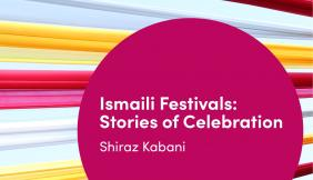 Coming soon: Living Ismaili Traditions series