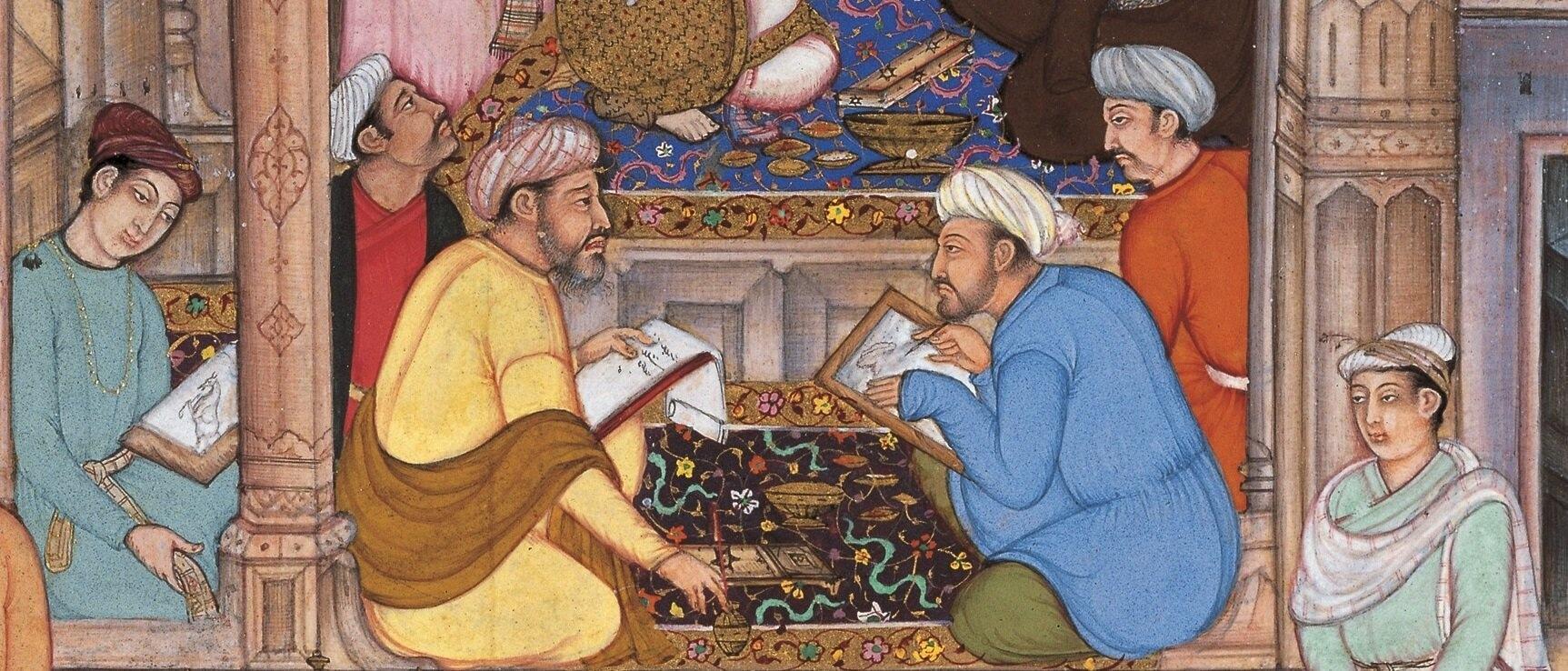Page from Akhlaq-i Nasiri