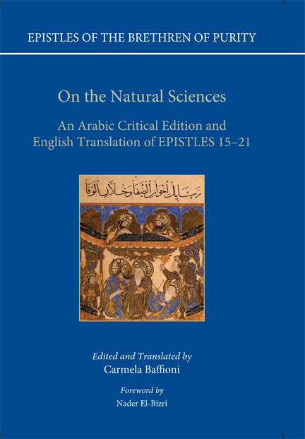 Book Jacket On Natural Sciences: An Arabic Critical Edition and English Translation of Epistles 15 & 21.