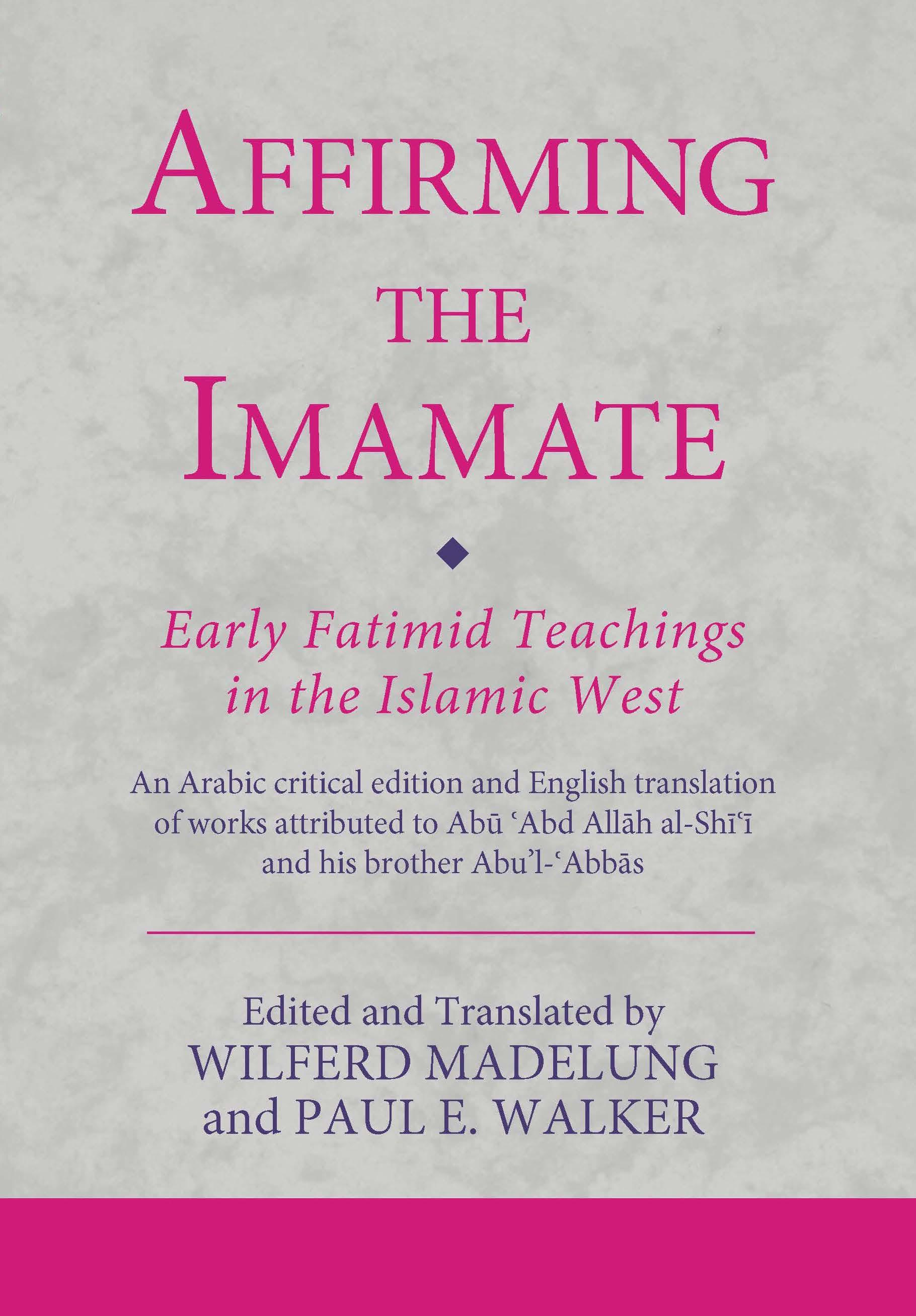 Affirming the Imamate front cover
