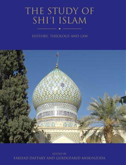 The volume benefits from the diverse expertise of nearly 30 eminent scholars.