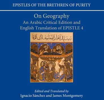 Epistles of the Brethren of Purity