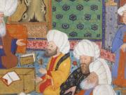 Islamic History and Thought Lecture Series