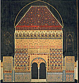 William Harvey's drawing of Alhambra's Tower of the Captive