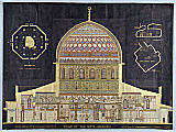 Mosque of Umar or the Dome of the Rock (Qubbat as-Sakhra)